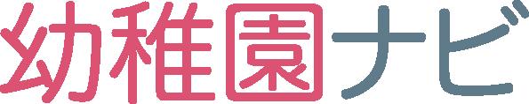 山口県 幼稚園ナビ